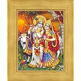 Avercart Lord Krishna / Shri Krishna With Radha / Symbol Of Divine Love / Sri Radha-Krishna Poster 8.5x11 Inch...