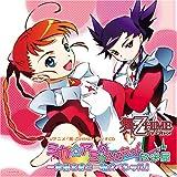 TVアニメ「舞-乙HiME」ラジオCD ミカ☆アミの乙女ちっく放送局? お姉さまと一緒スペシャル!