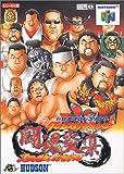 New Japan professional wrestling BRAVE SPIRITS