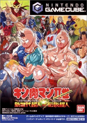 Kinnikuman 2nd Generations [Japan Import]