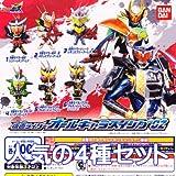 仮面ライダーオールキャラスイング02 仮面ライダー鎧武 フィギュア ガチャ バンダイ(人気の4種セット)