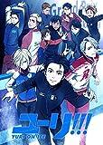 ユーリ!!! on ICE 1 [Blu-ray]