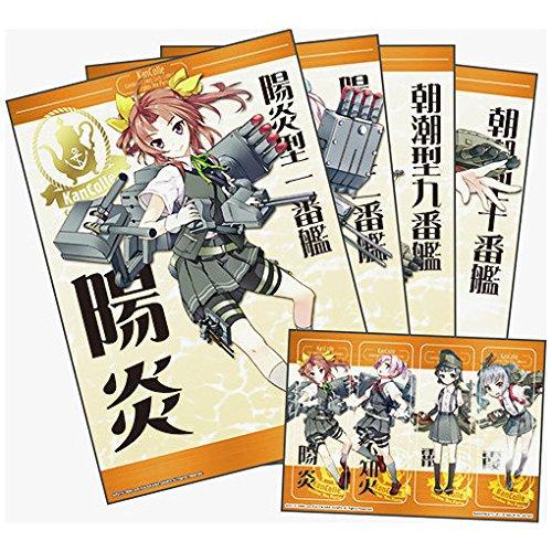 Ichiban Kuji Clear poster and sticker set [Kantai Collection 4th strategy Heavy cruiser sister ] Kagerou Shiranui Arare Kasumi H Award queue
