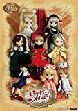 [Amazon.co.jp limited] Pullip Rozen Maiden crimson (sink) P-120a about 310mm ABS-painted action figure (with original design clear file)
