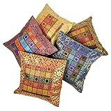 Ufc Mart Brocade Multi -Color Cushion Cover 5 Pc. Set, Color: Multi-Color, #Ufc00460