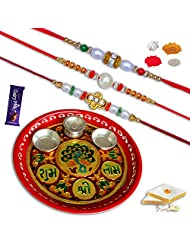Traditional Shagun Thali With Set Of 03 Pc Rakhi With 200 Grm Sweet