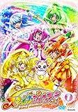 スマイルプリキュア!  DVD Vol.1