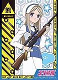 Yurikuma Arashi Kureha Tsubaki Card Game Character Sleeves Collection EN-044 Anime Girl Yuri Kuma Bear Vol.44 Illust. Akiko Morishima