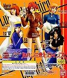 Gashapon HGIF Lupin III Heroines all five set by Bandai