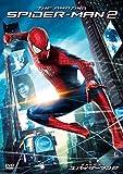 アメイジング・スパイダーマン2TM [DVD] -