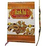 Siddhi Gifts Rakshabandhan Gift For Brother | Happy Raksha Bandhan | Rakhi Gift For Sister | Gift For Rakshabandhan | Gift For Rakhi