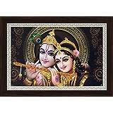 Avercart Lord Krishna / Shri Krishna With Radha / Symbol Of Divine Love / Sri Radha-Krishna Poster 18x12 Inch...