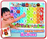 In Anpanman bath and Aiueo! Suddenly Classroom (Renewal) (japan import)
