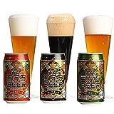 地ビール 北陸発 金沢百万石ビール350ml缶 8本ギフトセット