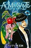ACMA:GAME(11) (講談社コミックス) -