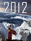 2012 (字幕版)