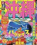 るるぶ沖縄'14 (国内シリーズ)