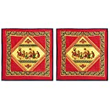 DollsofIndia Two Pieces Red, Yellow And Black Printed Cotton Cushion Covers Depicting Rajput Wedding Procession...