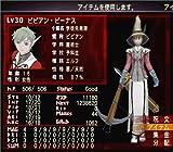 Wizardry X: Zensen no Gakufu [Japan Import]