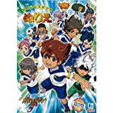 Inazuma Eleven Coloring Notes B5 by Showa Note