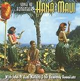 Songs to Remember Hana-Maui [Import, From US] / John Pi'llani Watkins, Heaven (CD - 2005)