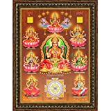 Avercart Goddess Laxmi / Shri Lakshmi / Laxmiji / Goddess Of Wealth / Laxmi With 8 Forms Of Her Poster 12x16 Inch With Photo Frame (30x40 Cm Framed)
