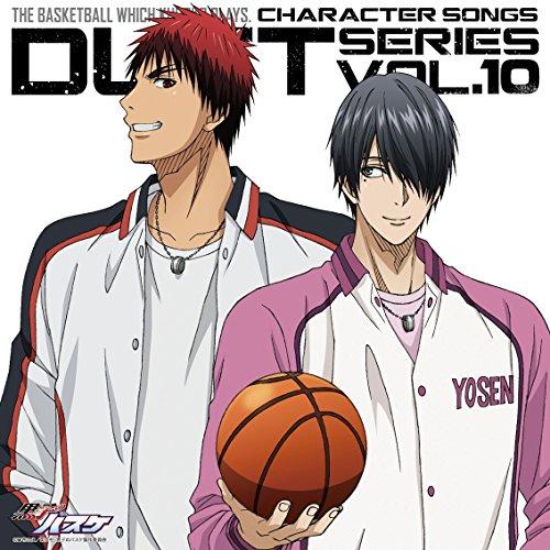TVアニメ 黒子のバスケ キャラクターソング DUET SERIES Vol.10