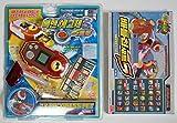 TAKARA Rockman EXE (Mega Man) : DX PROGRESS PET RED & BATTLE CHIP (30EA) SET