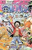 ONE PIECE 62 (ジャンプコミックス) [コミック] / 尾田 栄一郎 (著); 集英社 (刊)