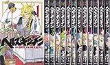 ヘルズキッチン コミック 1-13巻セット (ライバルKC)