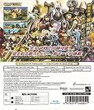 Capcom Sengoku BASARA UTAGE 3 for PS3 [Japan Import]