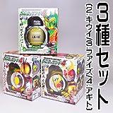 食玩 仮面ライダー鎧武 サウンドロックシードシリーズ SGロックシード4 メロンエナジーロックシード抜き3種セット