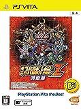 PS Vita Dai-3-Ji Super Robot Taisen Z Jigoku-Hen THE BEST (Japanese Version) [video game] ...