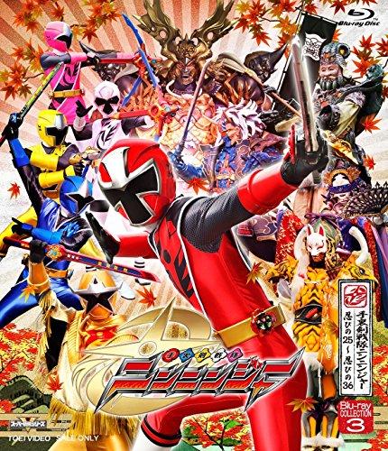 スーパー戦隊シリーズ 手裏剣戦隊ニンニンジャー Blu-ray COLLECTION 3