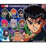 Gashapon Yu Yu Hakusho capsule rubber mascot all eight set by Bandai