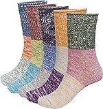 Bienvenu Women's 5 Pack Muliticolor Cotton Socks