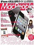 Mac People (マックピープル) 2010年 09月号 [雑誌]