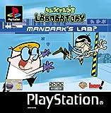 Dexter's Laboratory: Mandark's Lab? by BAM!