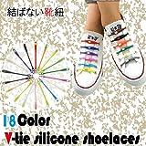 シリコン 靴紐 V-Tie 1セット6本入り 結ばない靴紐 ピンク(白)