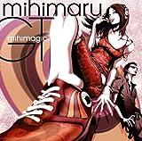 mihimagic(初回限定盤)(DVD付)