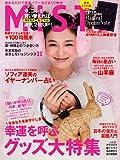 MISTY (ミスティ) 2011年 01月号 [雑誌]