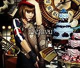 【特典あり】Dejavu【ジャケットA】 [CD+DVD] / 倖田來未 (CD - 2011)