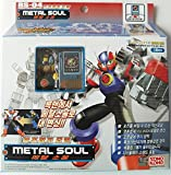 ROCKMAN EXE AXCESS Metal SOUL action figure Chip collection doll Takara Sonokong