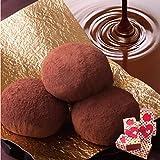 バレンタイン 義理 まとめ買い! ショコラ餅 3個入 15箱 やわらかお餅に「とろ?り」生チョコ入り !学校でオフィスでお配り用に最適!