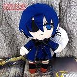 Black Butler Kuroshitsuji Ciel Phantomhive Anime Plush Doll 27cm