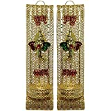 Swipe N Shop Stainless Steel Subh Labh Religious Wall Mount Decor (5 Cm X 10 Cm X 10 Cm, Pack Of 2)