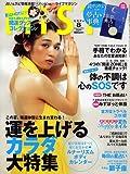 MISTY (ミスティ) 2010年 08月号 [雑誌]