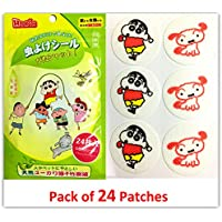 Shinchan - Mosquito Repellent Patch (Pack Of 24 Stickers)