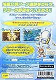 Aqua Kids [Japan Import]
