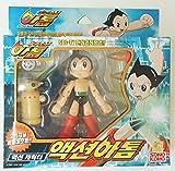 2003 Takara Astro Boy Mighty Atom Action Figure 4.5